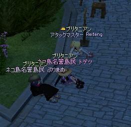 2009y07m24d_000044301.jpg
